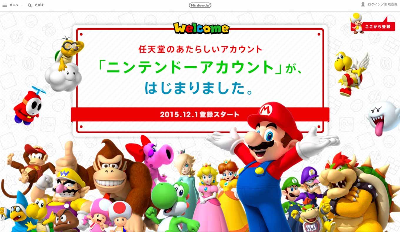Nintendoacouunt