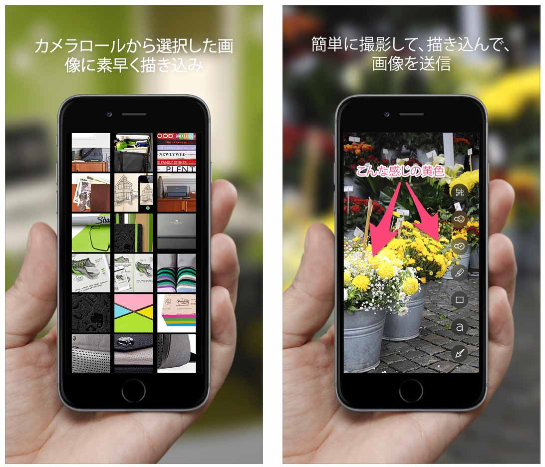 Evernote、「Skitch for iOS」を含むいくつかのアプリの開発を終了へ