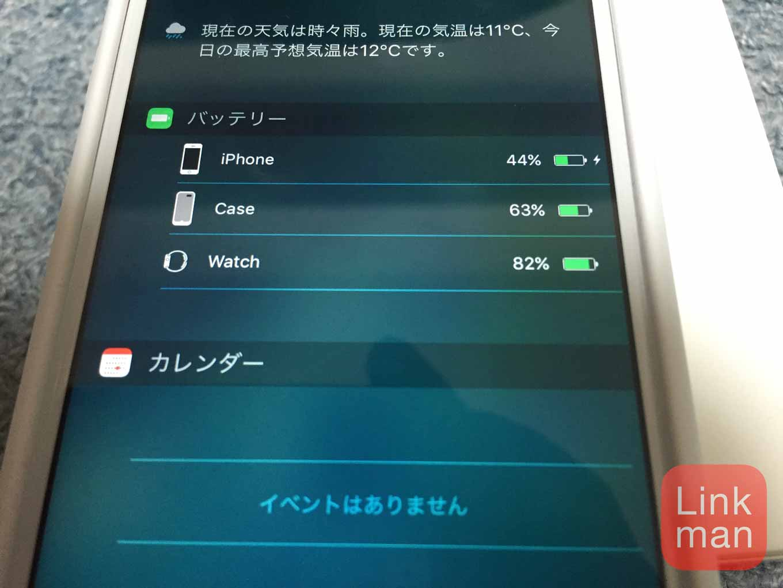 Apple、iPhone 6sが突然シャットダウンする問題の原因追求のための診断機能を追加へ ー 来週にもiOSアップデートを提供