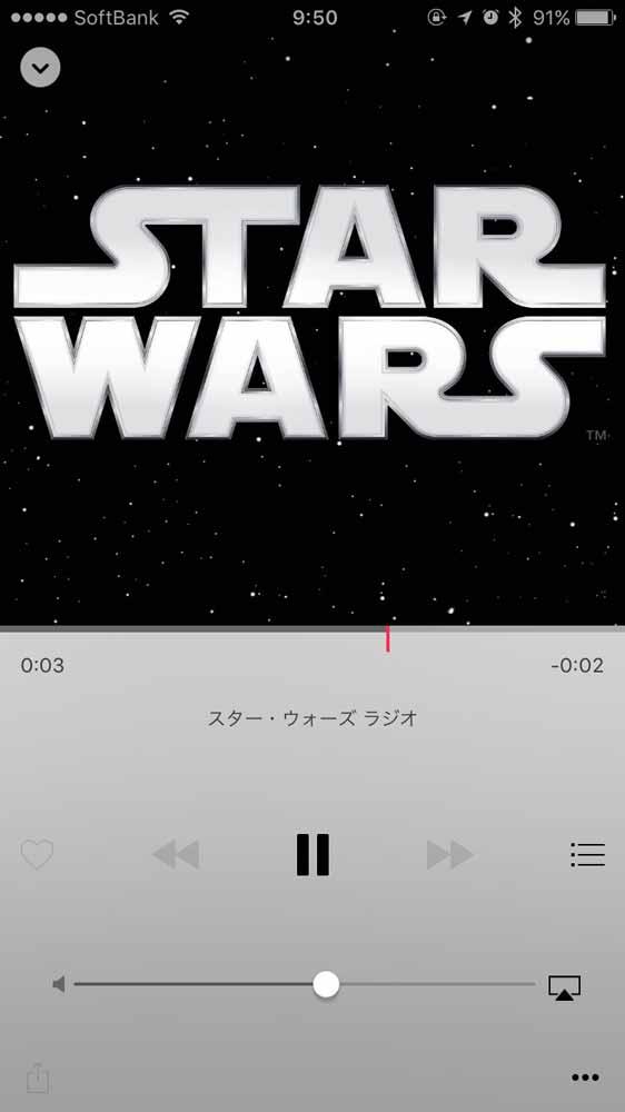 Apple、「Apple Music」に「スター・ウォーズ ラジオ」を追加