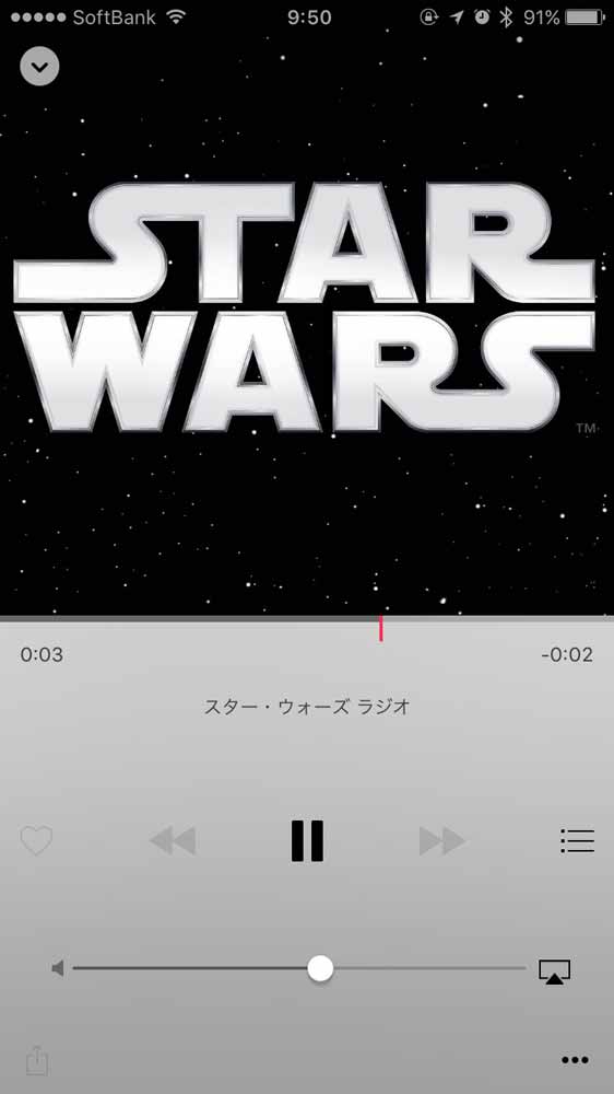Starworsradio