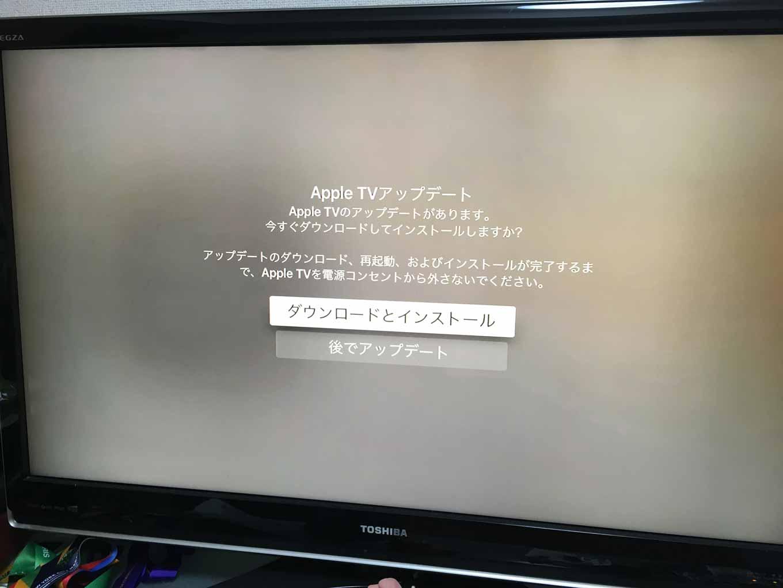 Apple、「Apple TV(第4世代)」向けに「tvOS 9.1」リリース
