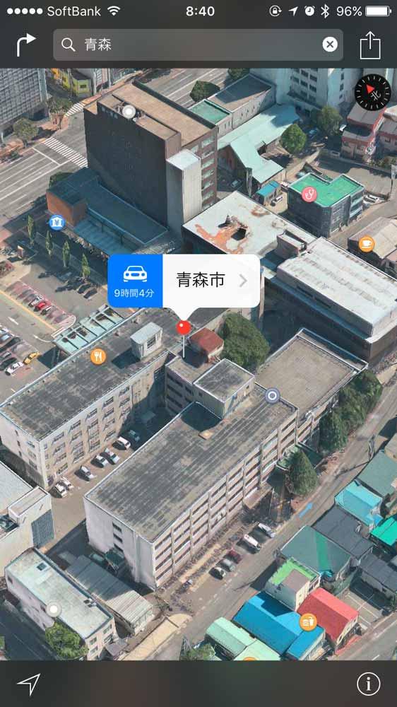 Apple、マップアプリの3D Flyover機能に新たに「青森」が対応