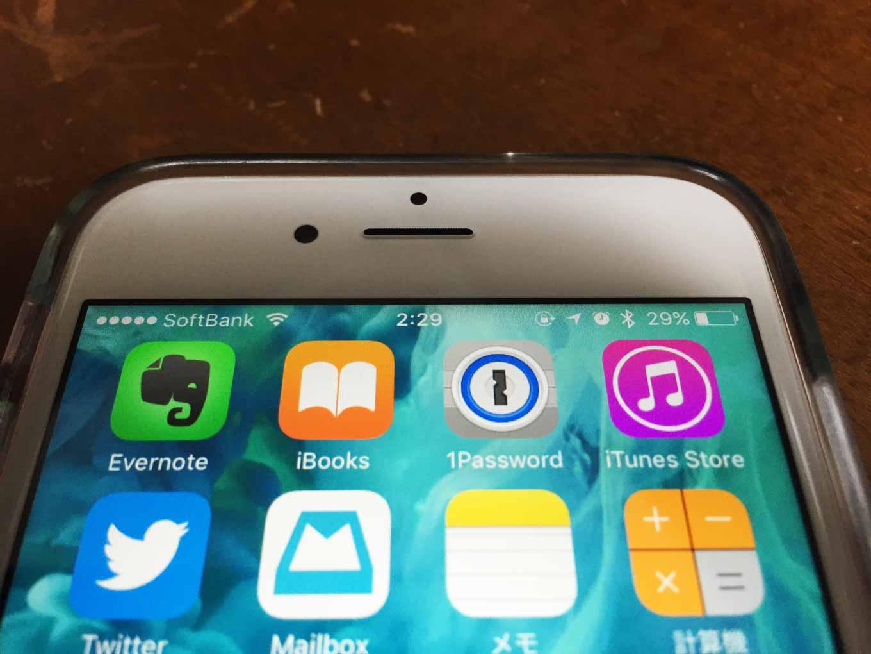 Apple、「iPhone 6s/6s Plus」でバッテリーのパーセンテージが更新されない場合があると案内