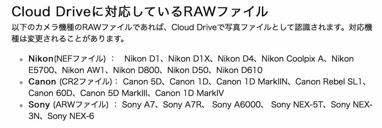 Clouddriveraw