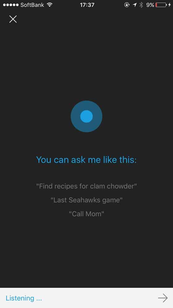 日本マイクロソフト、iOS版パーソナルアシスタントアプリ「Cortana」の日本語ベータプログラムの募集を実施中