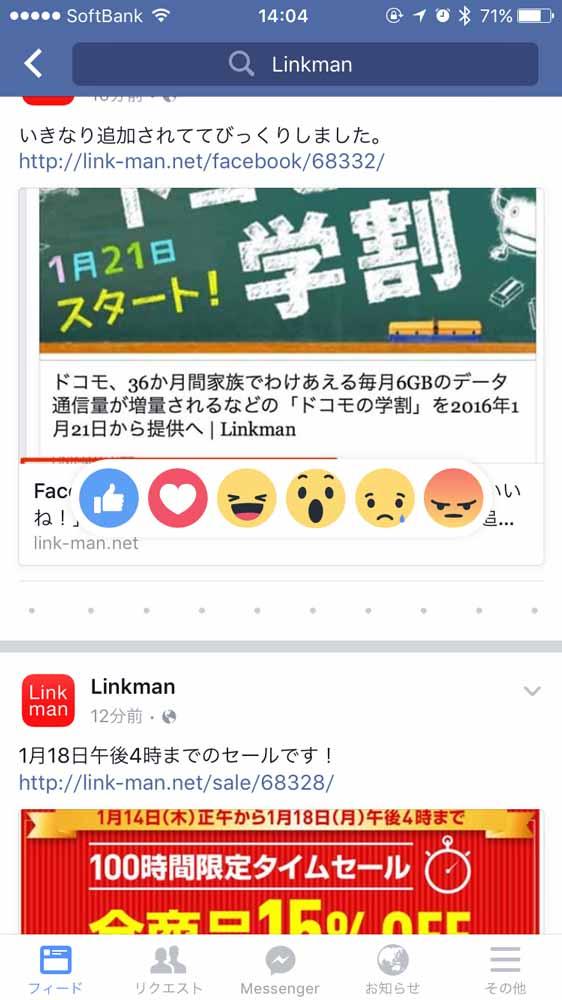 Facebookiineigai 04