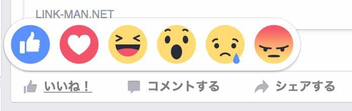 Facebookiineigai1