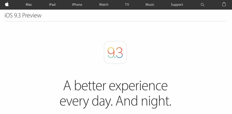 Apple、「iOS 9.3」の新機能を紹介するプレビューページを公開