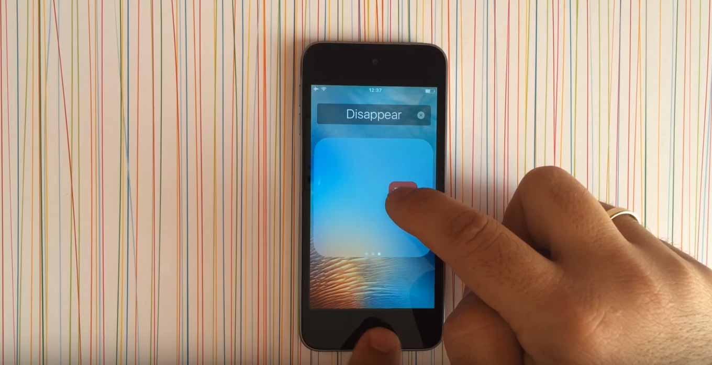 「iOS 9」でデフォルトのアプリを非表示にする裏ワザ