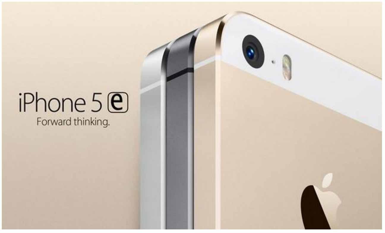新型4インチ「iPhone」の名称は「iPhone 5e」に??