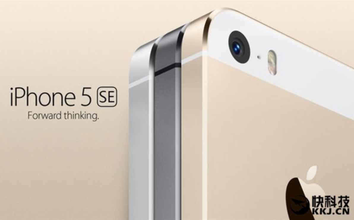 新型4インチ「iPhone」の名称は「iPhone 5SE」になる??