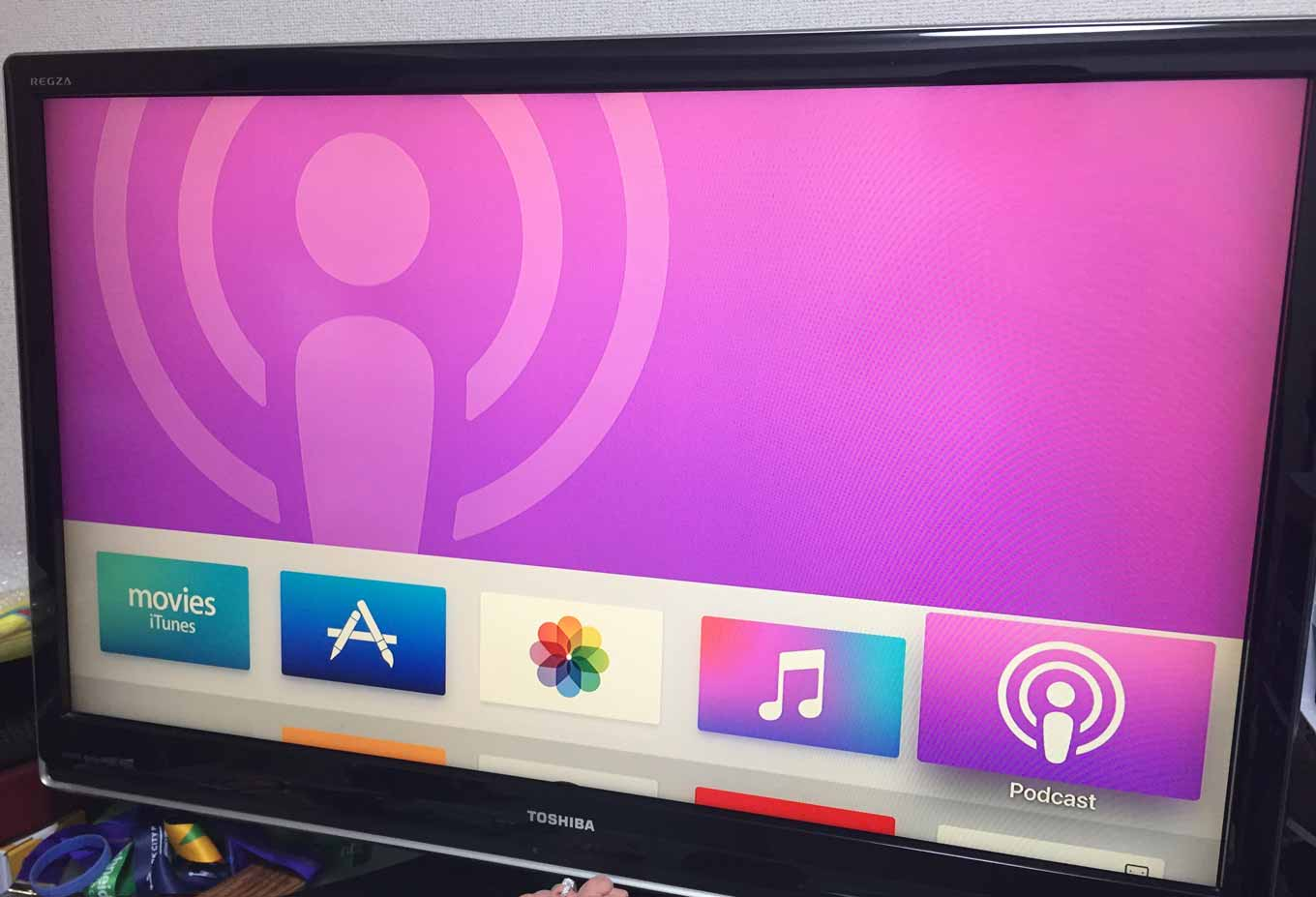 Podcastappappletv