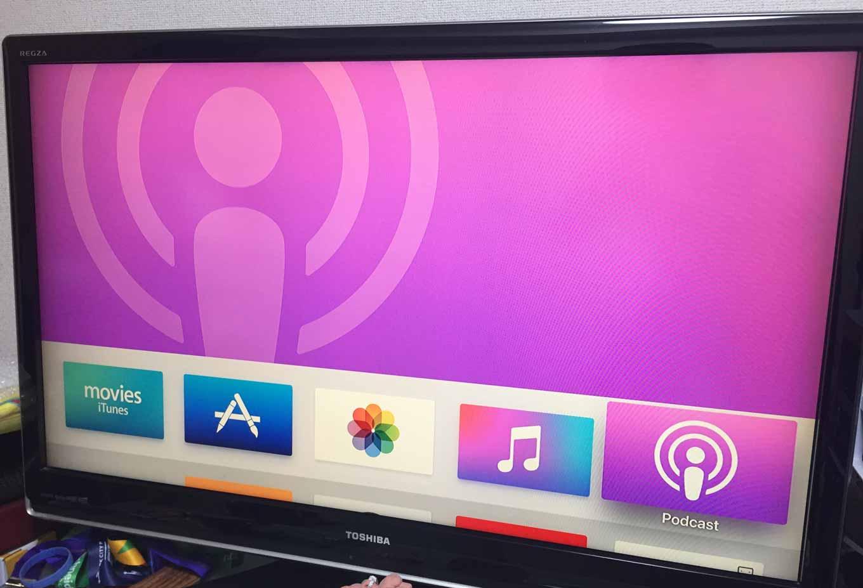 Apple、「Apple TV(第4世代)」向けに「tvOS 9.1.1」リリース – Podcastアプリを追加