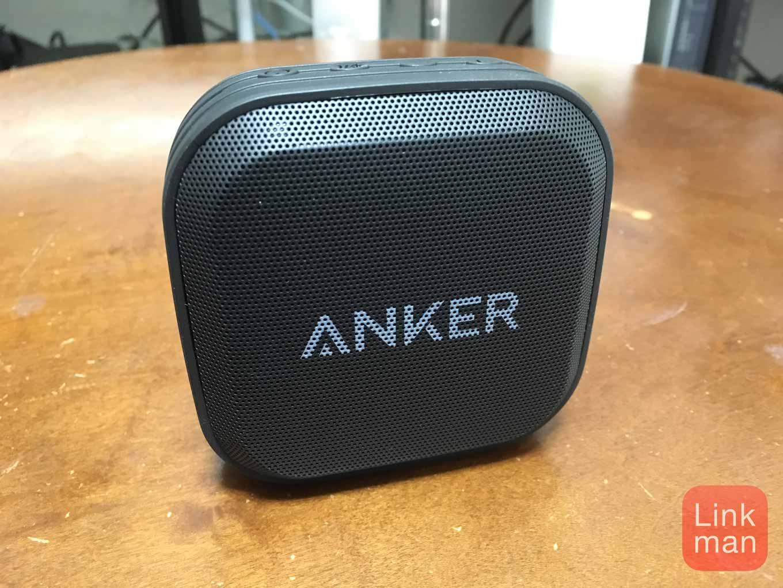 【レビュー】Anker、完全防水型のコンパクトBluetoothスピーカー「Anker SoundCore Sport」をチェック