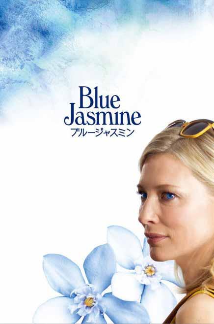 Bluejasmin