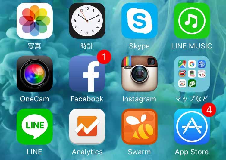 やはりiOS版Facebookアプリはいまだにバッテリーを多く消耗する!?