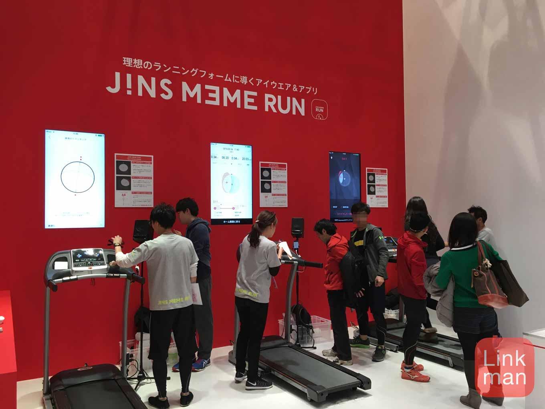 Jins 04