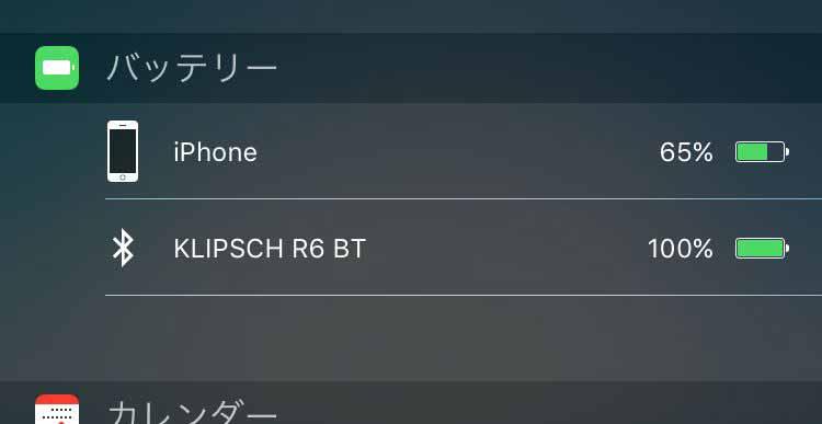 R6bluetooth 02