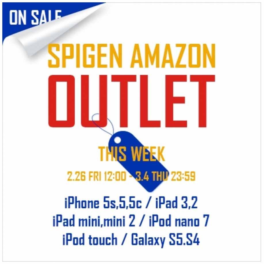 Spigenジャパン、Amazonの週替わりアウトレットセールで「iPhone 5s,5,5c」などのアクセサリーを最大88%オフで販売中
