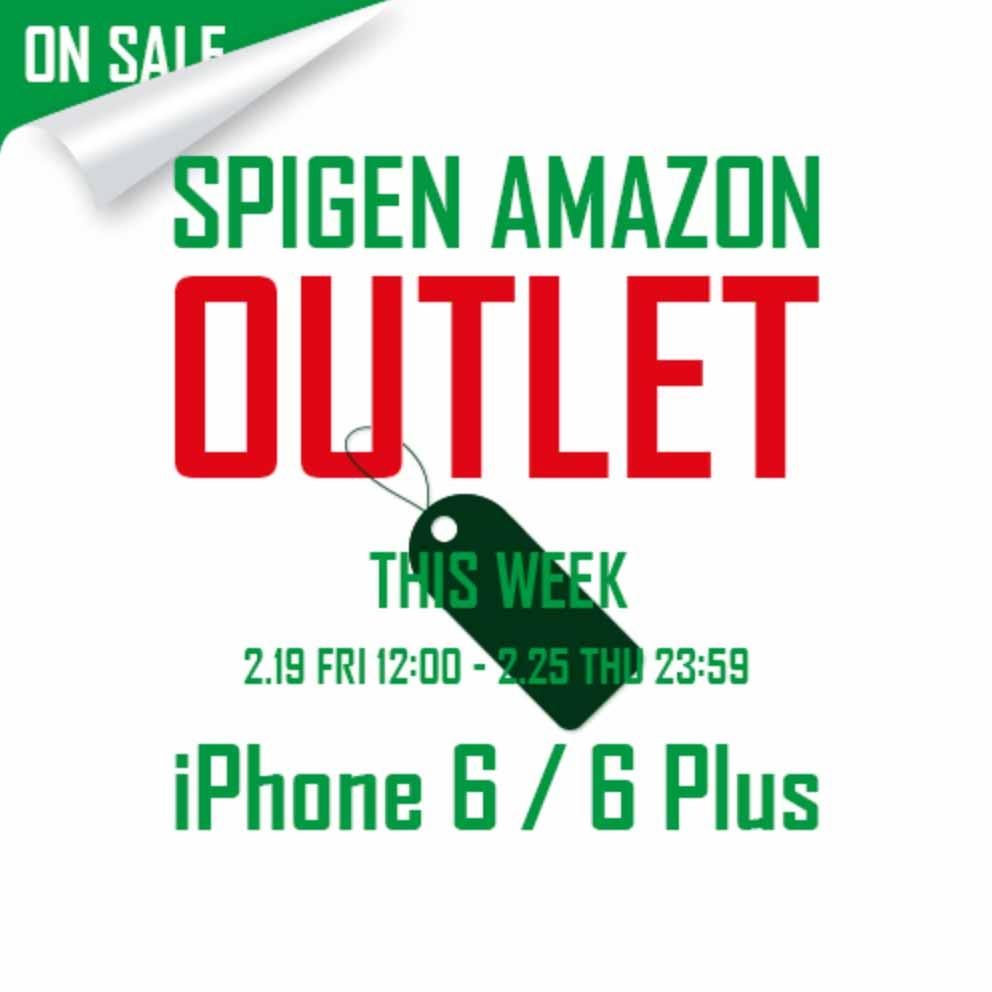 Spigenジャパン、iPhone 6/6s Plus用アクセサリーが全品700円以下になる「週替わりアウトレットセール」を開催中