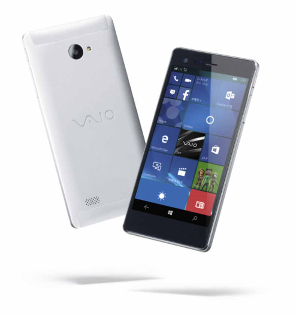 VAIO、Windows 10 Mobile搭載「VAIO Phone Biz」を発表 – 4月発売へ