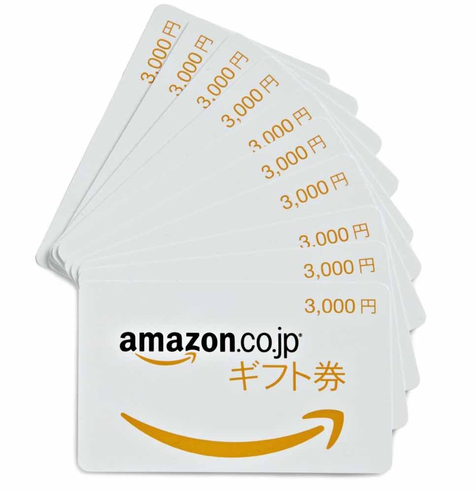 Amazon、Amazonギフト券3,000円以上買うと500円クーポンがもらえるキャンペーン実施中