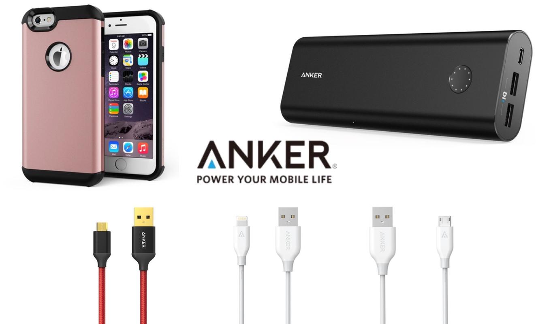 Amazon、Ankerの「Anker PowerCore+ 20100 USB-C」などを特別価格で販売中(2016年3月6日タイムセール)