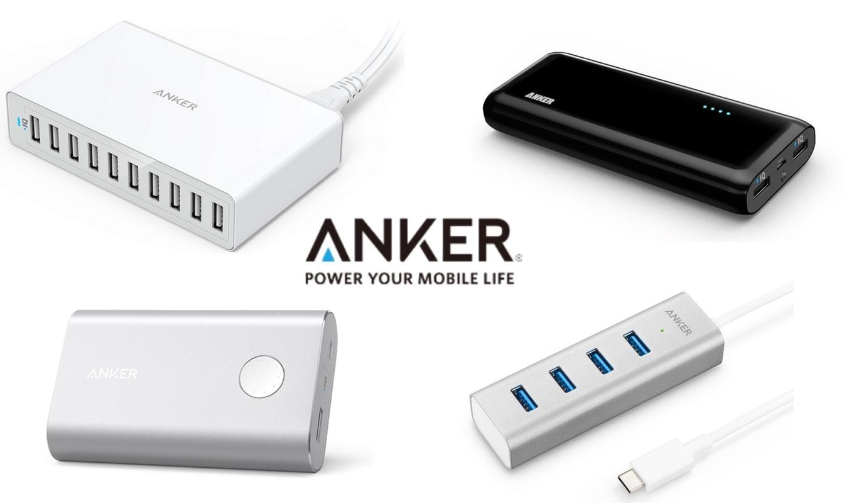 Amazon、Ankerの10ポート USB急速充電器やモバイルバッテリーなどを最大61%オフで販売中(2016年3月5日タイムセール)