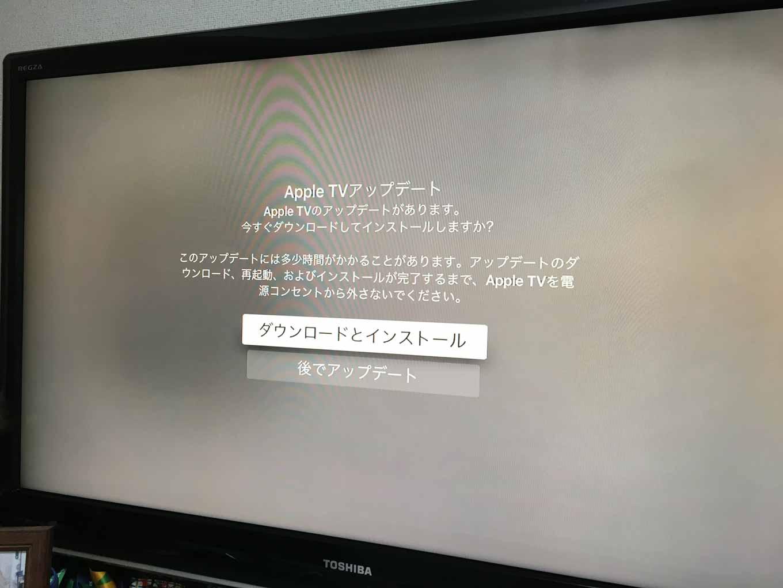 Apple、「Apple TV(第4世代)」向けに「tvOS 9.2」リリース