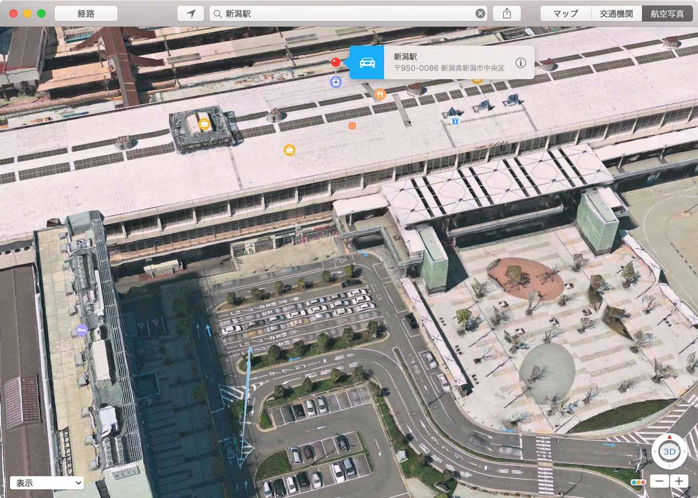 Apple、マップアプリの3D Flyover機能に新たに「新潟」を追加
