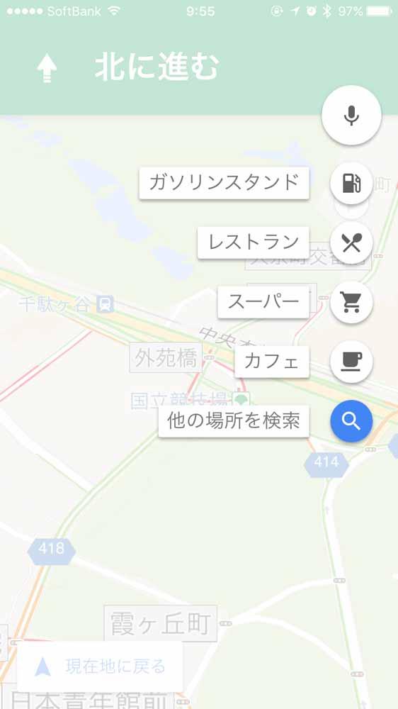 Google、寄り道経路を検索できるようになったiOSアプリ「Google Maps 4.16」リリース