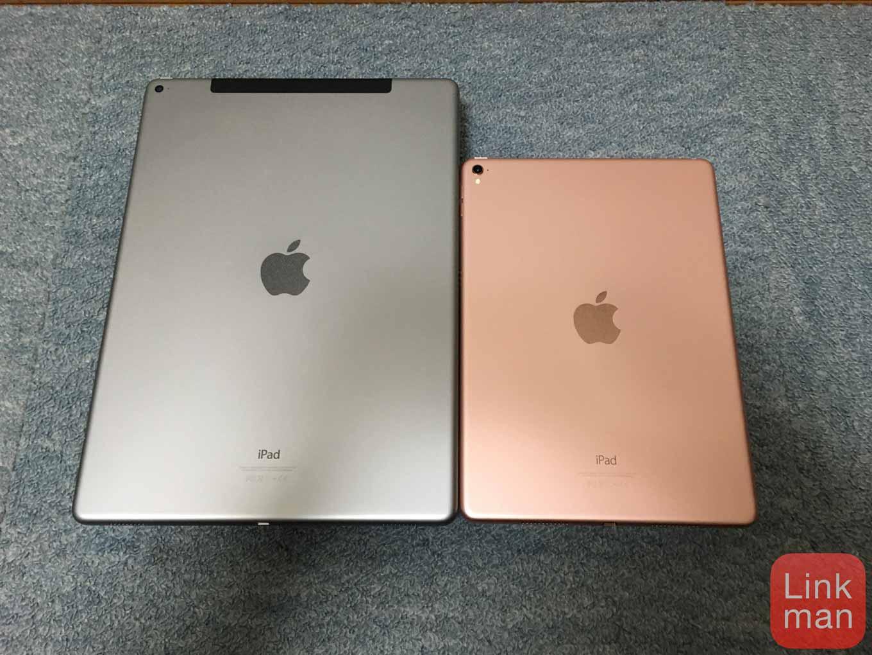 新しいハイエンド「iPad Pro」のサイズは10〜10.5インチに!?