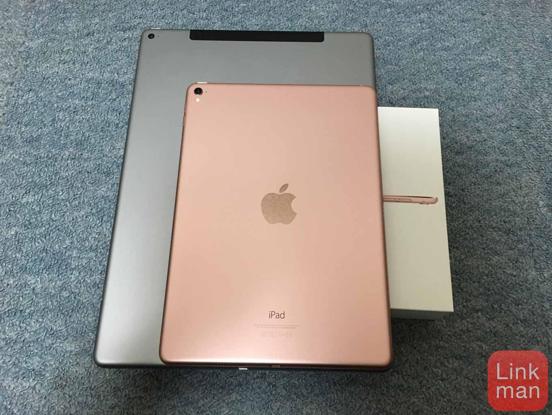 次期「iPad」は9.7・10.5・12.9インチの3モデルになる?? ― 発表は2017年後半との情報も
