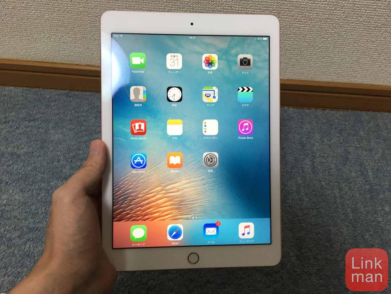 「9.7インチiPad Pro」のディスプレイは「iPad Air 2」以上で「最高性能のモバイルディスプレイ」と判定