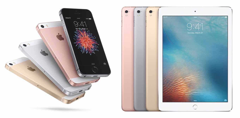 Apple、「iPhone SE」と「9.7インチiPad Pro」の予約受付を開始