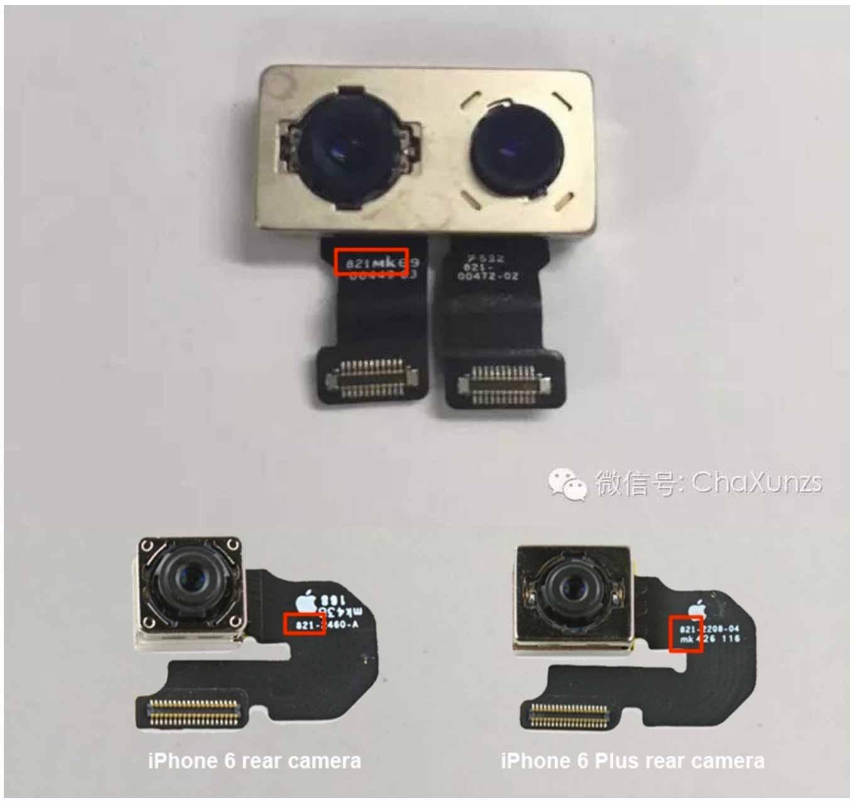 「iPhone 7 Plus」のデュアルカメラモジュールとされる画像がリークか!?
