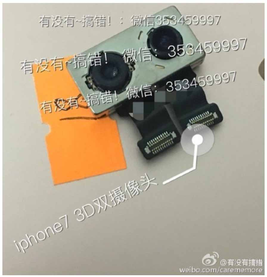 Iphone7pluscamera1