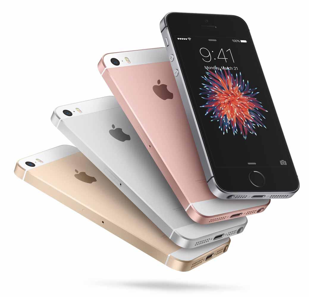 UQ mobile、「iPhone SE」を3月25日より注文受付開始 ー 32GBモデルのみ