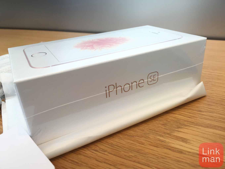 4インチモデルはやはり小さい!「iPhone SE」フォトレビュー