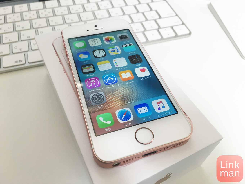 Apple、2016年第2四半期に「iPhone SE」の生産を増やす見通し