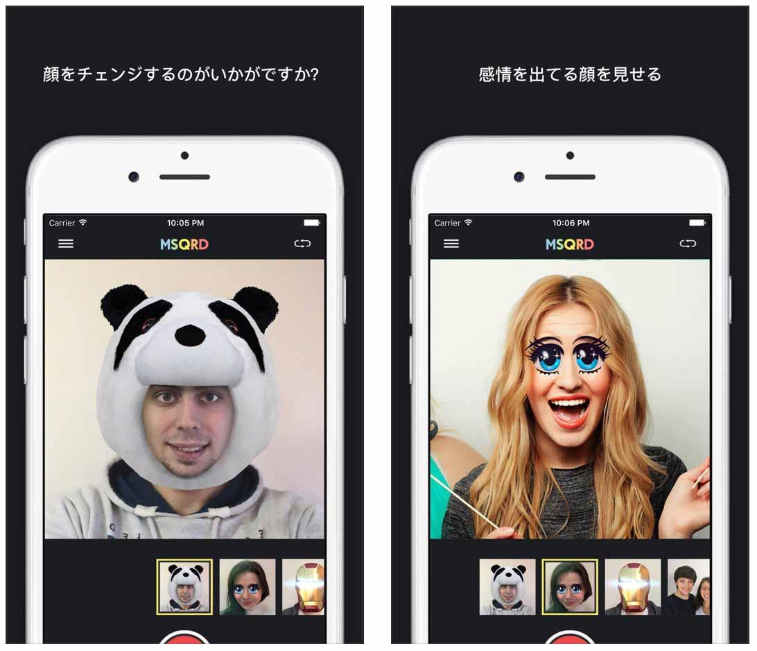 Facebook、人気の自撮りアプリ「MSQRD」を開発するMasqueradeを買収