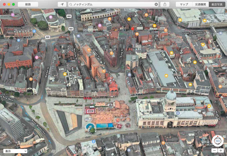 Apple、新たに23の都市でマップアプリの3D Flyover機能を追加