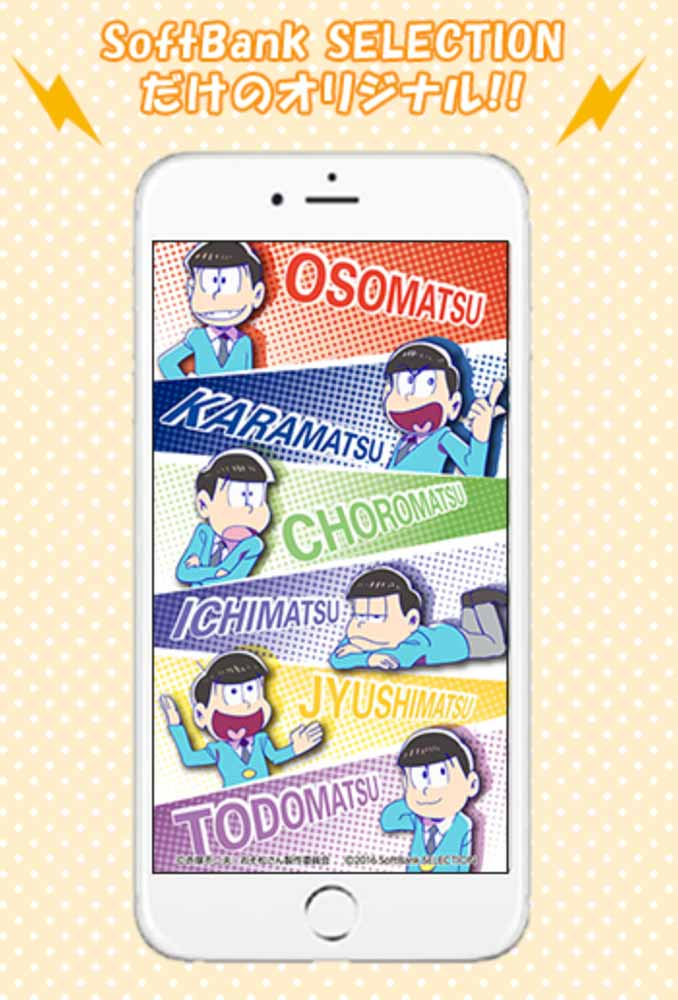 Osomatsu1