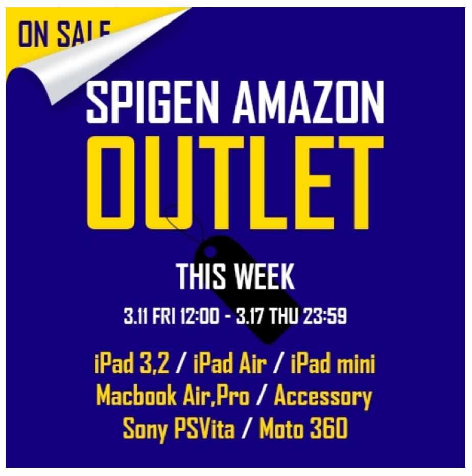 Spigen、Amazonストア限定の週替わりアウトレットセールで「iPad」や「MacBook Pro」などのアクセサリーを最大92%オフで販売中
