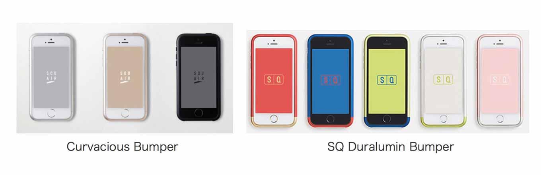 SQUAIR、「iPhone SE」に対応した日本製ジュラルミン製バンパーを最大51%オフで販売中(2016年4月11日11:59まで)