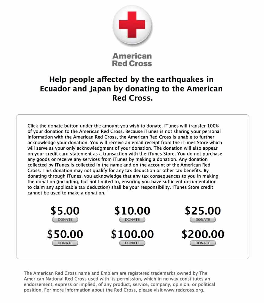 Apple、アメリカのiTunes Storeで日本とエクアドルで発生した地震救援のための募金受付を開始