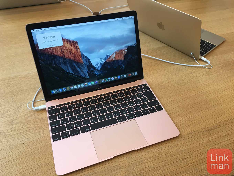 Apple、13インチ「MacBook」を2018年後半にもに発売予定??