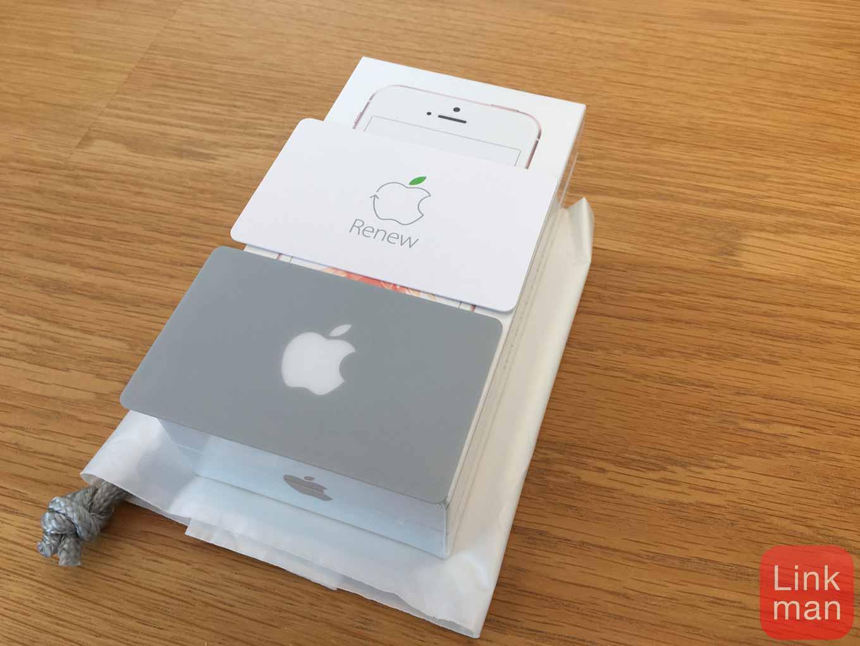 Apple Storeで下取りプログラムを利用して「iPhone SE」を購入した話