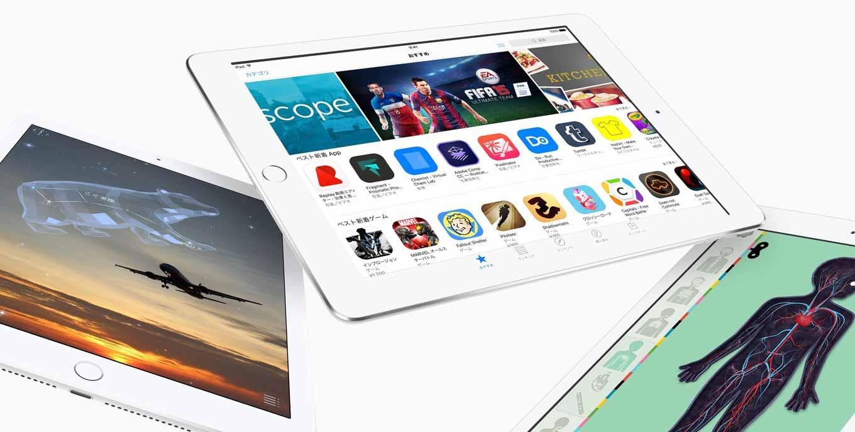 Apple、ノルウェーのApp Storeの価格を改定し値上げへ